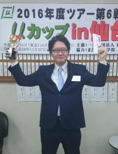 20161127akemura1
