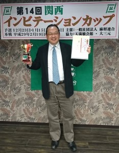 20170219itagawa