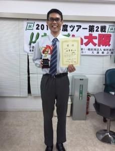 20170611yamamoto
