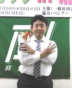 20170813_ishihara