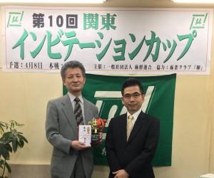 20170409takamizawa2