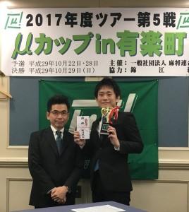 20171029_shimizu
